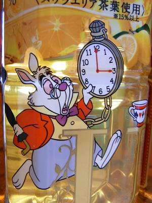 白ウサギさん