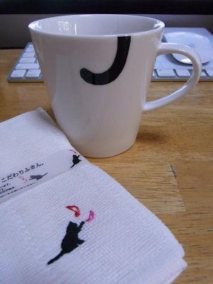 高木先生からのプレゼント04