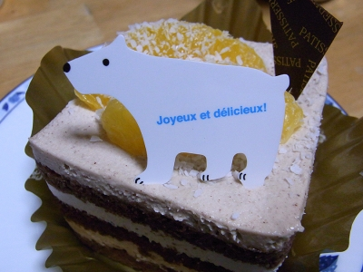 ヘーゼルナッツケーキ