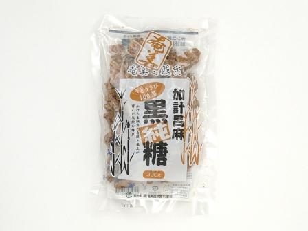 加計呂麻純黒糖・300g