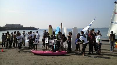 20091107ビーチクラブ