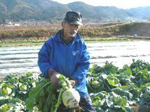 Ozaki -San of Frandon Farm School