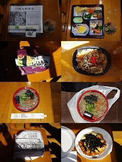 おろち号食道楽1
