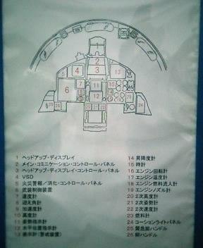 15ぴっぽ解説