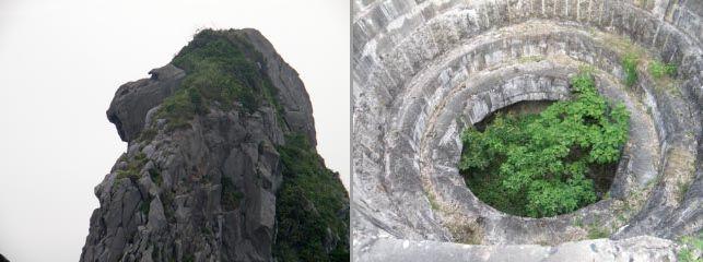 猿岩-1.jpg