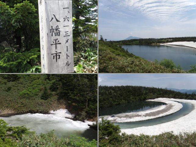 八幡平-1.jpg