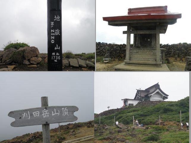 地蔵山-1.jpg