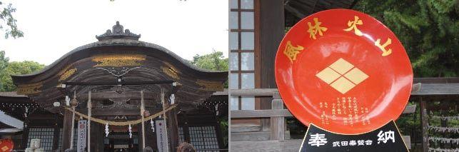 武田神社-1.jpg