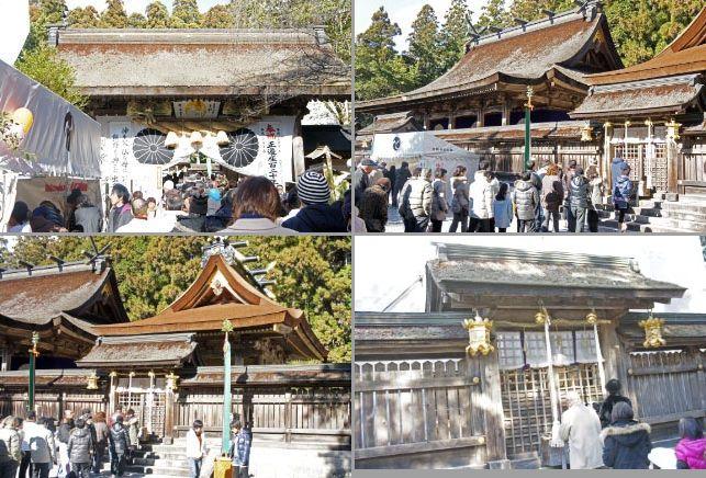 熊野本宮1.jpg