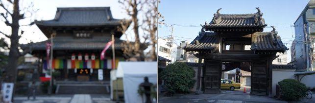 弘福寺-1.jpg
