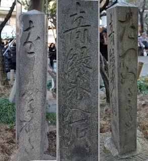 おしうる-1.jpg