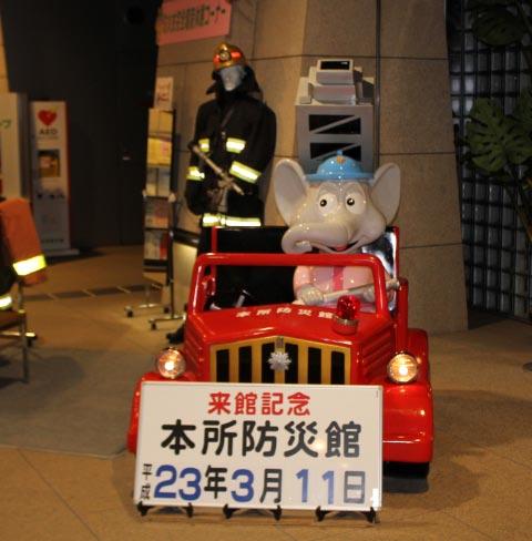 消防署-1.jpg