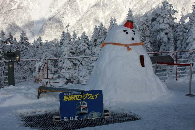 雪だるま-1.jpg