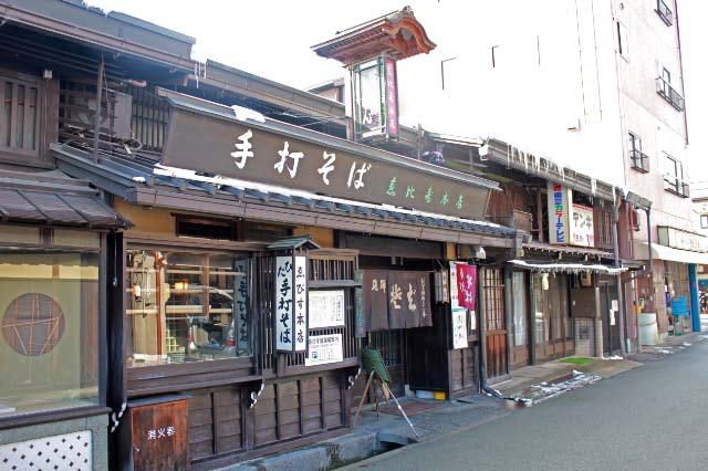 蕎麦屋-1.jpg