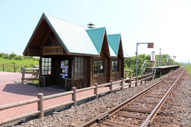 原生花園駅