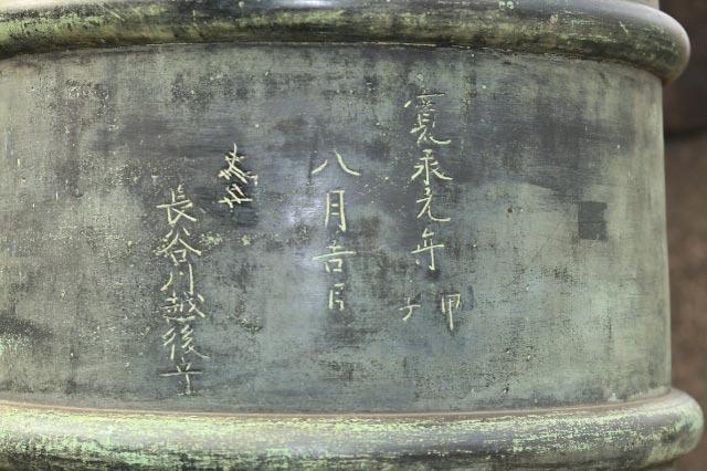 擬宝珠-1-1.jpg