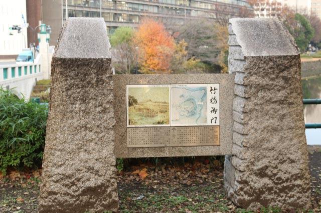 竹橋-1-1.jpg