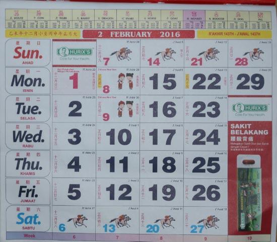 カレンダー-1.jpg
