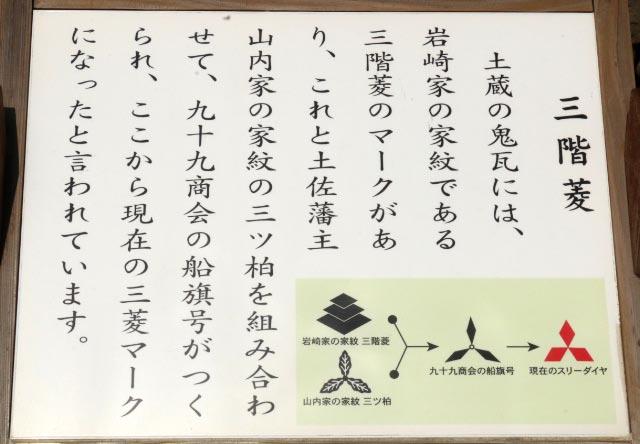 三菱-1.jpg