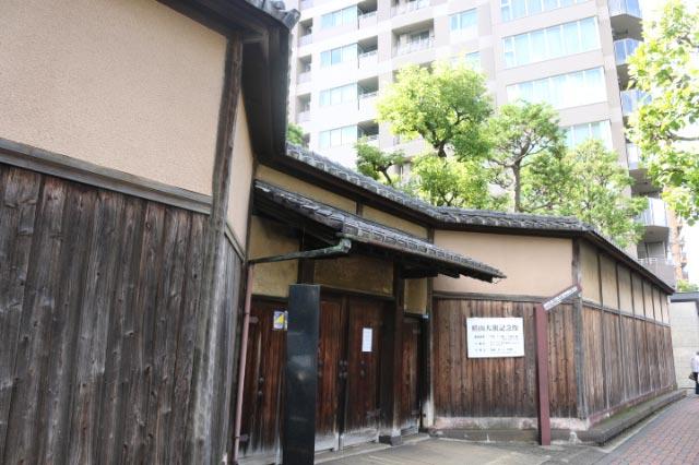 横山大観記念館-1.jpg