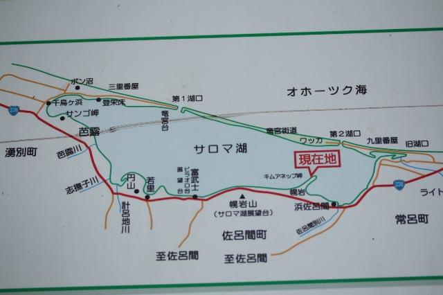 キムアネップ岬-1.jpg