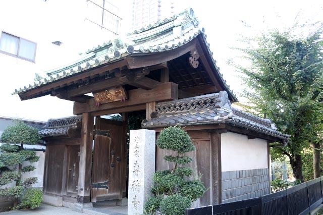 専称寺-1.jpg