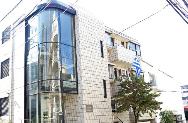 ギリシャ大使館-1.jpg