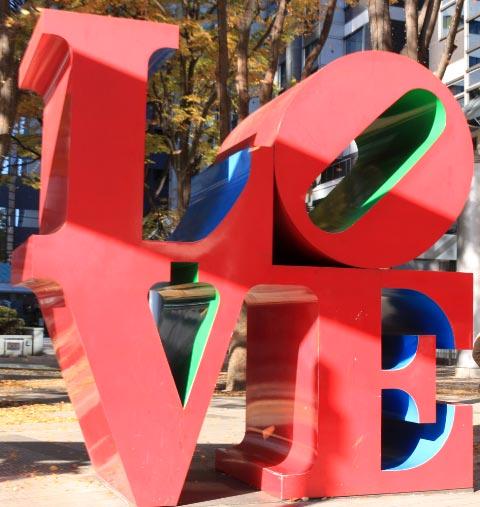 love-1-1.jpg