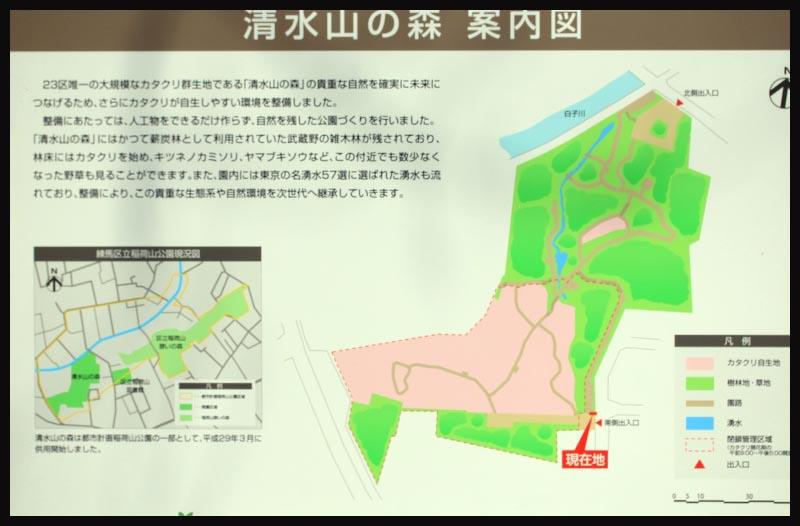 清水山-1.jpg