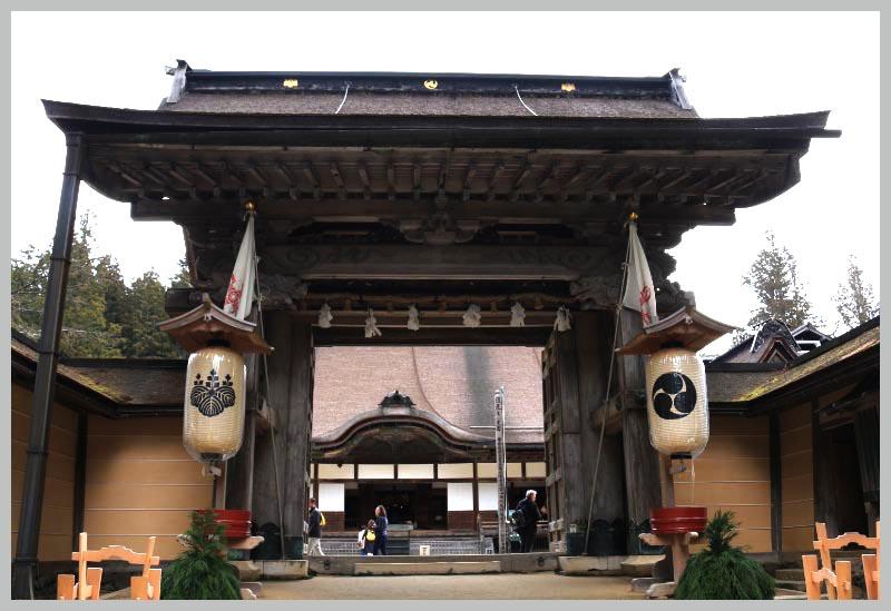 金剛峯寺-1.jpg