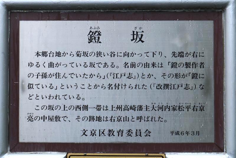 鐙坂-1.jpg