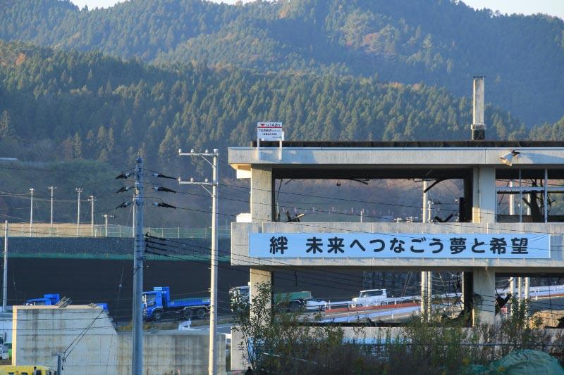津波の高さ-1.jpg