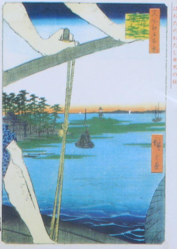 羽田の渡し-1.jpg