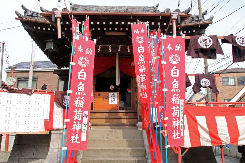 白魚稲荷神社-1.jpg