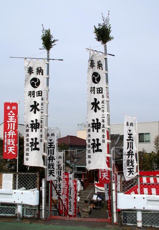 玉川弁財天-1.jpg