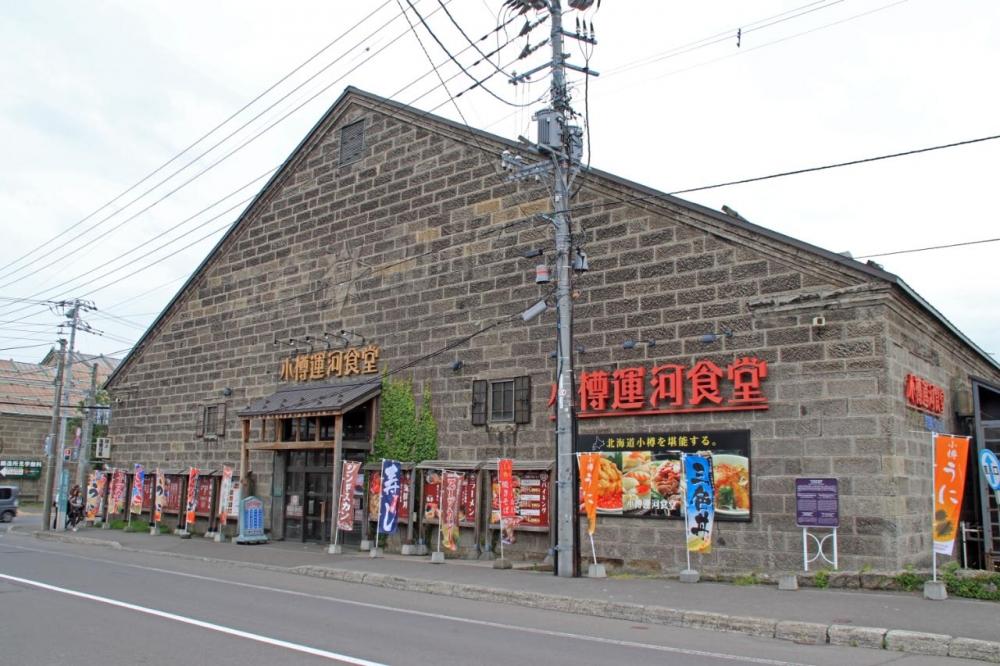 小樽運河食堂-1.jpg