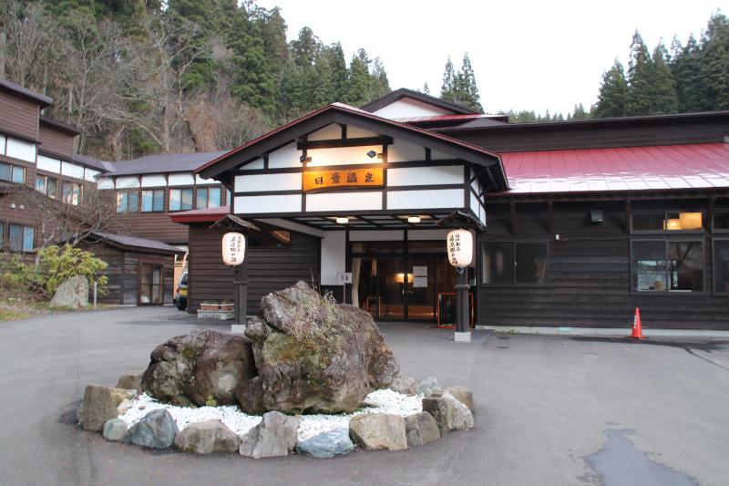 日景温泉-1.jpg