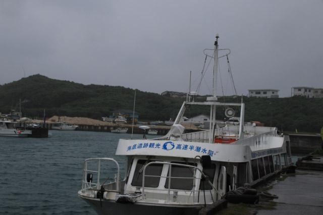海底探査船-1.jpg