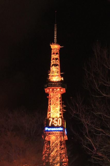 テレビトウ-1.jpg