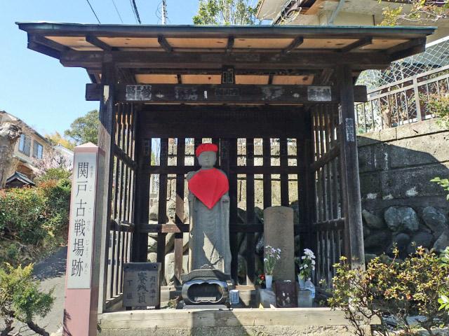 関戸古戦場-1.jpg