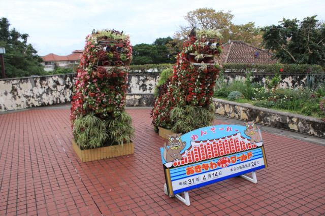 沖縄ワールド-1.jpg
