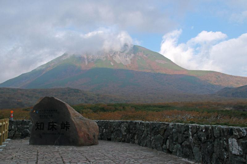 羅臼岳-1.jpg