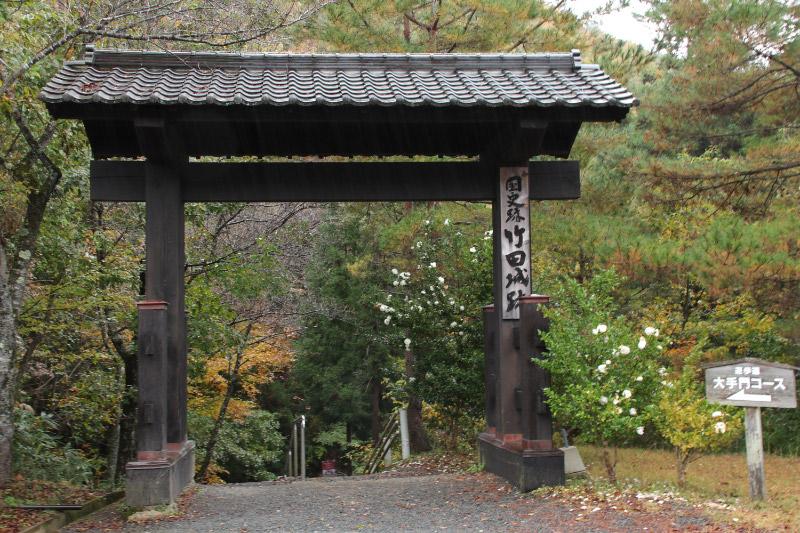 竹田城跡-1-4.jpg