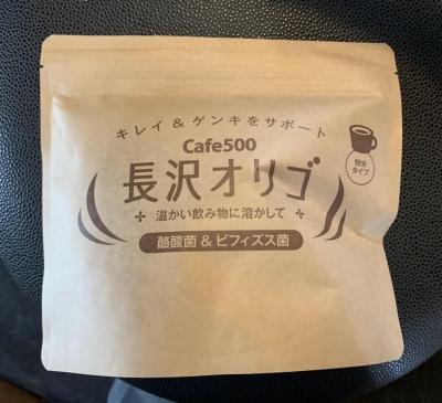 糖 長沢 オリゴ