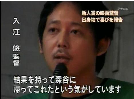 NHK20100508