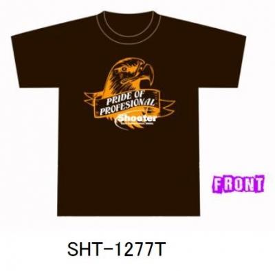 cc06efe40d 6月中旬にサンライン『清水盛三デザインtシャツ』が