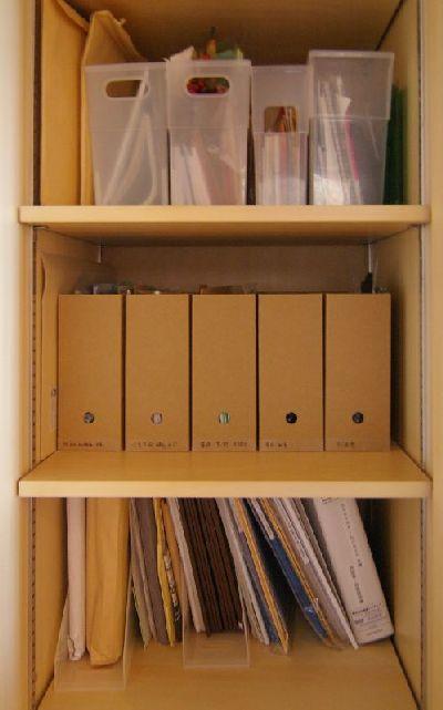 書類関係や家電の保証書・説明書などの収納