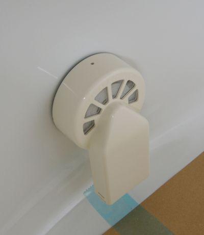 浴槽側のノズル形状