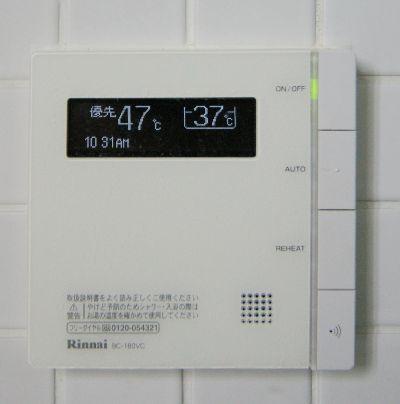 低温度出湯タイプ給湯器
