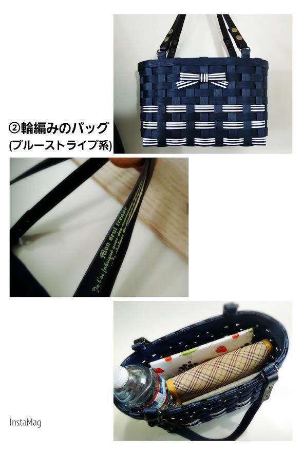 輪編みのバッグ2